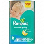 Pack de 36 Couches de Pampers Baby Dry sur layota