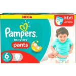 Giga Pack 190 Couches Pampers d'Active Baby Dry sur layota