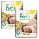 126 Couches Pampers Premium Care - Prima taille 5